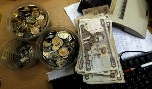 Kenyan Shilling-Scellino del Kenya